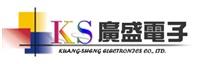 廣盛電子股份有限公司Logo