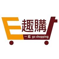 華威世界通商有限公司Logo