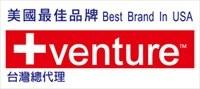 速配鼎國際股份有限公司Logo