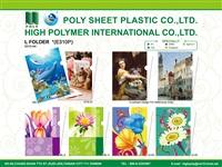 常立塑膠有限公司Logo