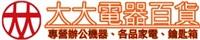 神積國際企業股份有限公司Logo