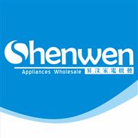 昇汶有限公司Logo