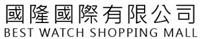 國隆國際有限公司Logo