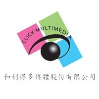 和利得多媒體股份有限公司Logo
