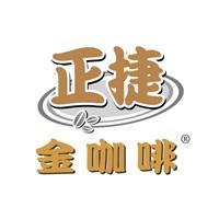 正捷國際開有限公司Logo