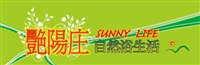 金六福實業股份有限公司Logo