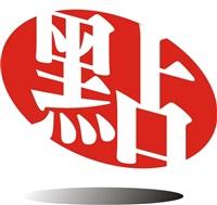 紅點國際股份有限公司Logo