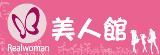 語緹國際行銷有限公司Logo