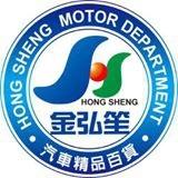 金弘笙汽車百貨Logo