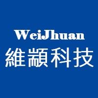 維顓科技企業社Logo