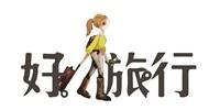禹佳恆有限公司Logo