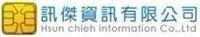訊傑資訊有限公司Logo