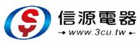 信源電器有限公司Logo