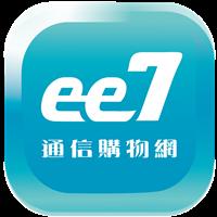 帝谷通信工程有限公司Logo