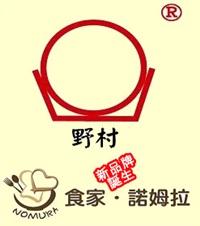 野村食品Logo
