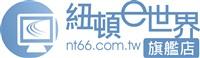 紐頓電子有限公司Logo