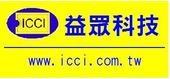 益眾科技股份有限公司Logo