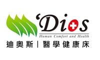 美吾家貿易有限公司Logo