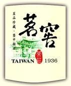 勤馥實業有限公司Logo