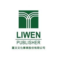 麗文文化事業股份有限公司Logo