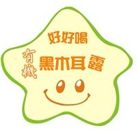 丁福興業有限公司Logo