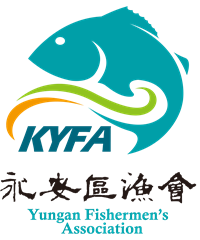 高雄市永安區漁會Logo