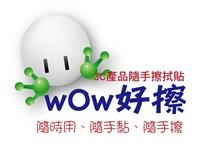 平德印刷有限公司Logo