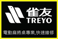 台灣如億企業有限公司Logo