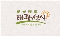 碁達貿易有限公司Logo