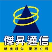 傑升通信股份有限公司Logo