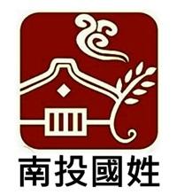 南投果鄉農業食品購物網Logo