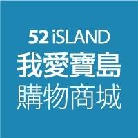 翌宏股份有限公司(我愛寶島購物商城)Logo