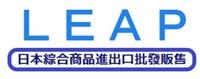 亨鑫有限公司Logo