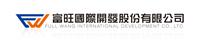 富旺國際開發股份有限公司Logo