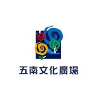 五楠圖書用品股份有限公司台中店Logo