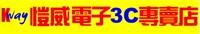 愷威企業行Logo
