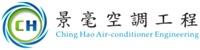 景毫空調Logo