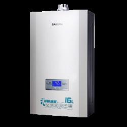 (含基本安裝)櫻花DH1693 16L 渦輪增壓智能恆溫熱水器