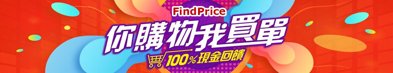 086de3b87fd3 COACH 素色托特包購物比價-FindPrice 價格網
