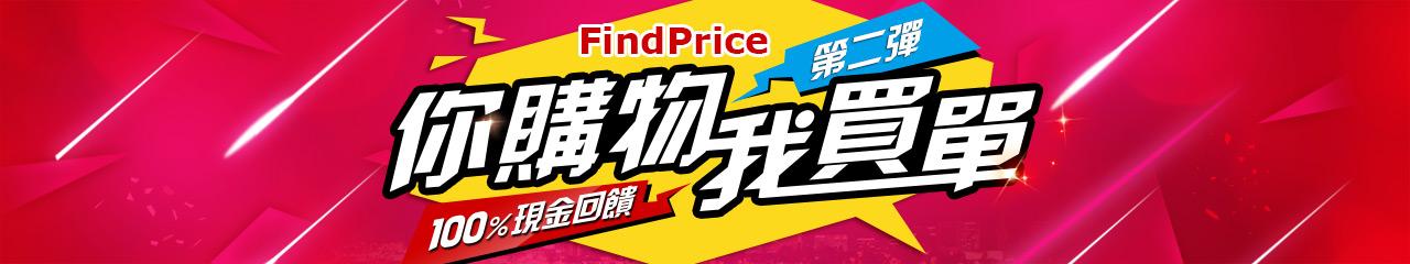 7e0366e1a593 coach 素色托特包購物比價-FindPrice 價格網
